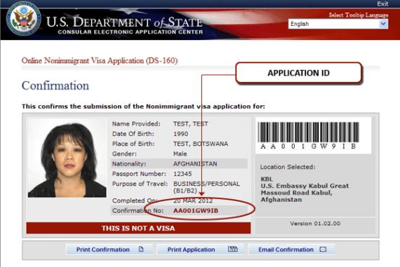 Demande de Visa pour aller à New York ou aux USA